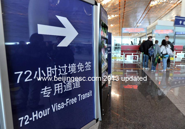 72-hour Visa-free Transit Stay in China And Its Limits