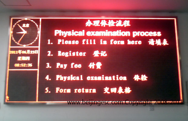 Visa health check in beijing