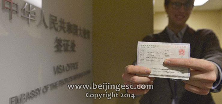 Chinese visa in beijing
