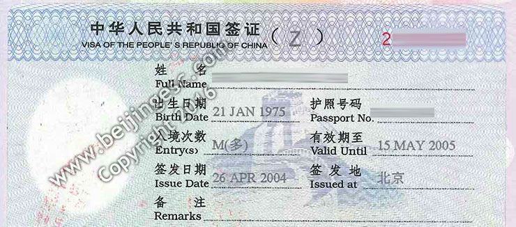 The Difference Between China Z Visa Work Visa And Residence Permit