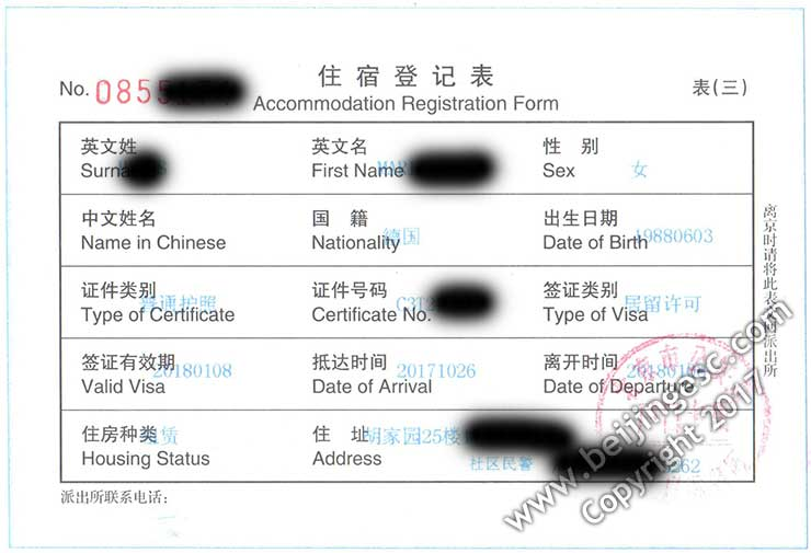 How To Get Registration Form Of Temporary Residence In China