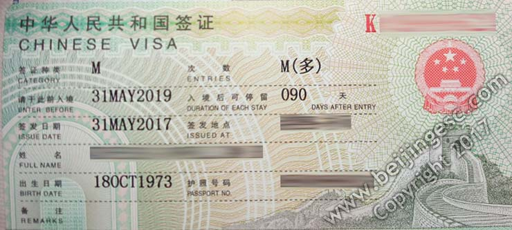 Beijing Visa Renewal Service on china travel visa, china visa business letter example, china passport application form, china state map, china on world map, china visas for us citizens, china tourist, china immigration form, china student visa, example application form, china visa sample, china visa los angeles, general employment application form, job corps application form, china employment, malaysia visa form, china study, china visa invitation letter,